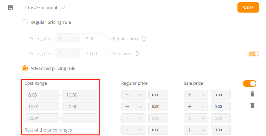 Pricing rules with Woo DSers - Advanced Pricing Rules Example - Woo DSers