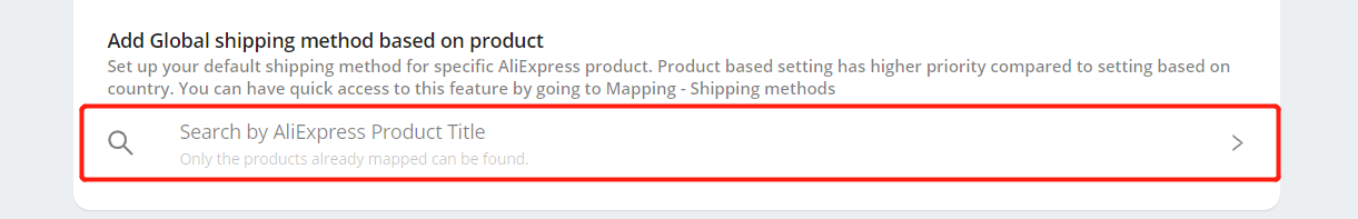 Set shipping method for specific product with Woo DSers - Search product - Woo DSers
