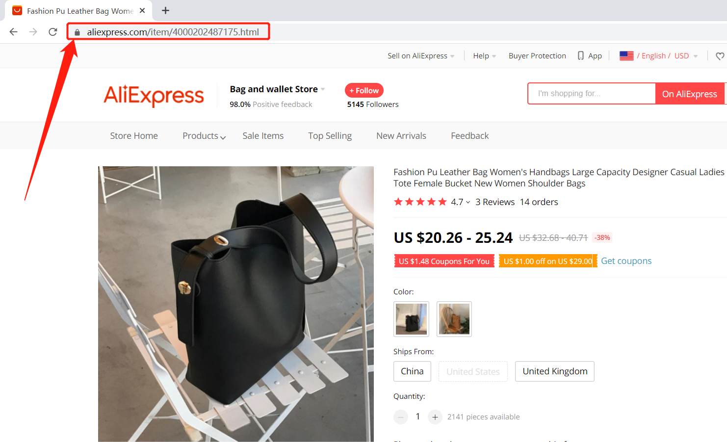 Connect AliExpress suppliers to your products with Woo DSers - Copy URL from AliExpress - Woo DSers