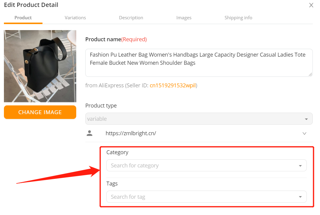 Edit a product on Woo DSers - Manage category - Woo DSers