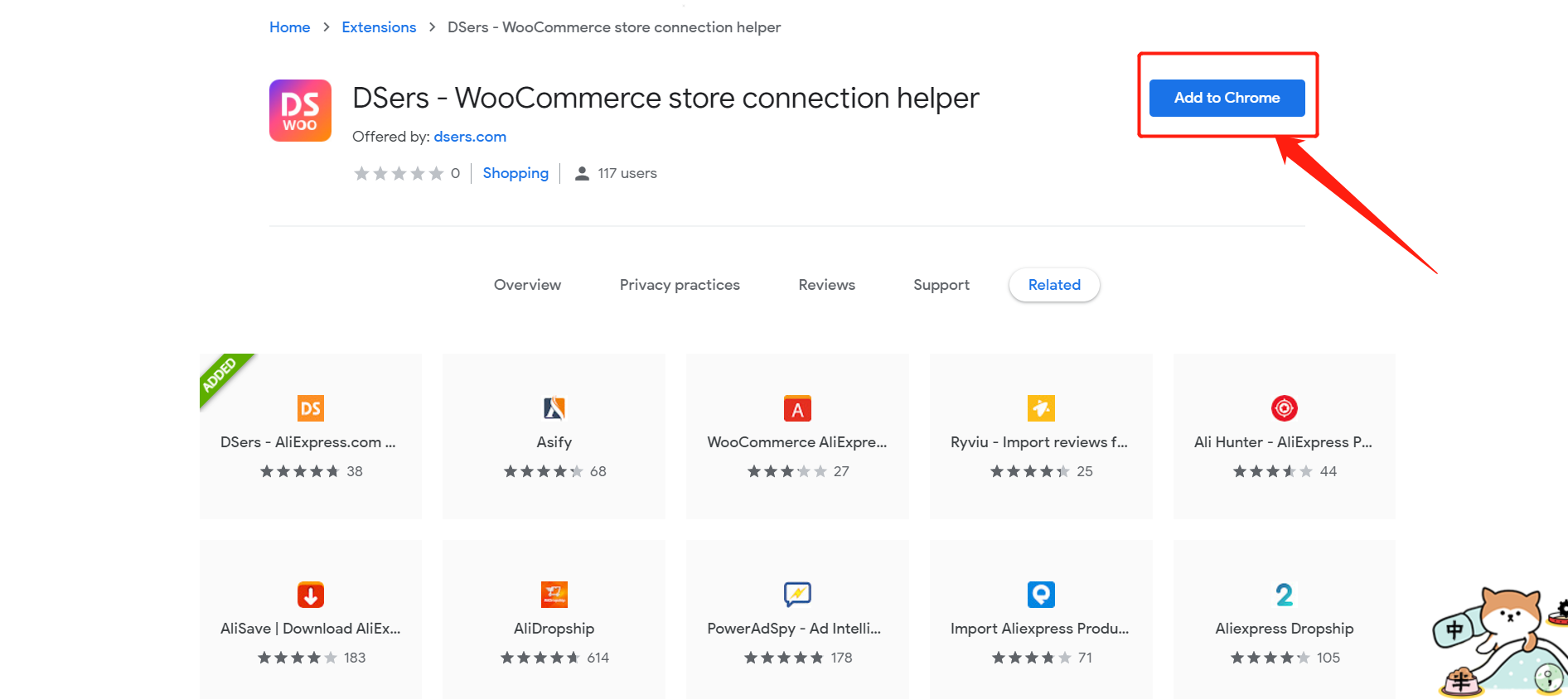 Why Woo DSers failed to connect to your WooCommerce store - Add to chrome - Woo DSers