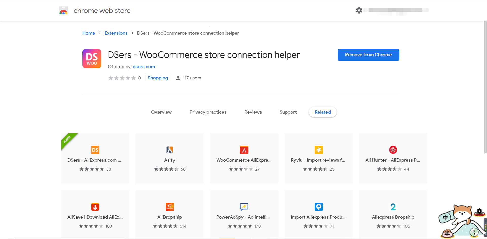 Why Woo DSers failed to connect to your WooCommerce store - Extension installed - Woo DSers